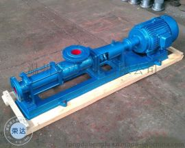 G型螺杆泵 G25-2单螺杆泵 污泥泵 淤泥螺杆泵 污水处理螺杆泵