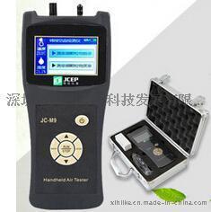 海纳环保HN-M9便携式PM2.5粉尘浓度检测仪