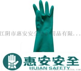 家用耐磨抗老化丁腈手套/家用防油手套/家用清洁防滑手套