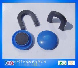 白板吸磁铁 钕铁硼  铁氧体厂家