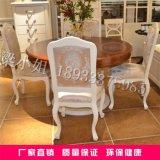 黄杨木餐桌椅组合