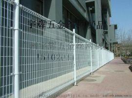 实力厂家直销小区护栏、护栏网、隔离网、养殖防护网、荷兰网、公路护栏网