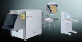 广东安盾AD-6550通道式X光安检机、安检仪