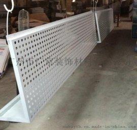 广汽传祺4S店天花厂家 金属镀锌钢板