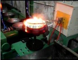 煎锅、炒锅、电火锅高频感应旋转退火机