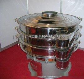 600型圆形振动筛 深圳圆形振动筛厂家厂家