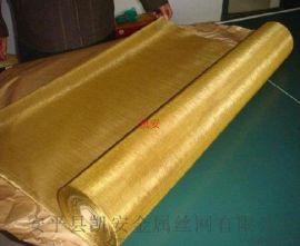 黄铜筛网、紫铜屏蔽网、磷铜过滤网