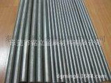 铭立供应俄罗斯BT1-01钛合金管  工业纯钛BT1-01钛线