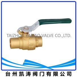 全通径焊接黄铜球阀(600WOG)