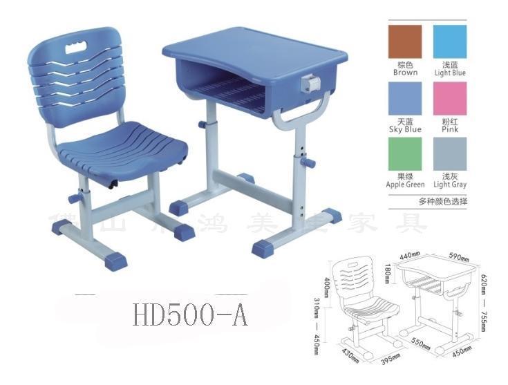 新款塑鋼升降課桌椅,廣東學校傢俱廠家價格批發學校桌椅