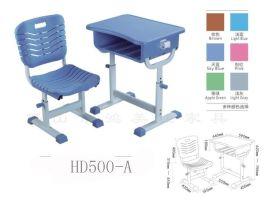 新款塑鋼升降課桌椅,廣東學校家具廠家價格批發學校桌椅