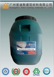 山西供应PMC弹性聚合物水泥防水涂料厂家