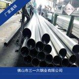 生產316不鏽鋼管25丨32丨38丨51現貨庫存足