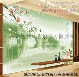 厂家直销定制现代客厅装饰画卧室挂画壁画无框画客厅三联画