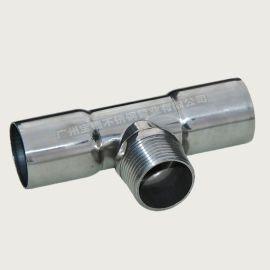 广州宝捷薄壁不锈钢承插焊外丝三通管件 承插焊管件 不锈钢外丝转换三通管件