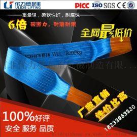厂家直销8吨5:1高强度涤纶丙纶起重吊带扁平吊装带产地货源