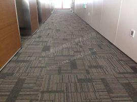 辦公室地毯,方塊地毯