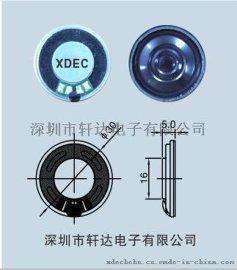 XD喇叭XDEC喇叭XD扬声器XDEC扬声器