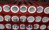 襯塑鋼管,襯塑鋼管價格,襯塑鋼管廠家