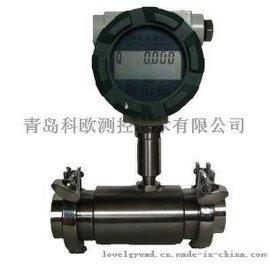 济南一体化涡轮流量计质量好液体流量计标定