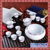 青花陶瓷茶具特价批发 青花玲珑茶具
