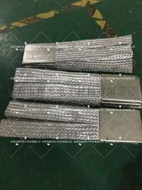 大电流镀锡铜编织线软连接厂家直销