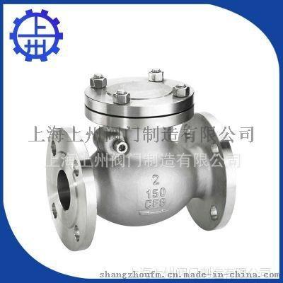 碳鋼不鏽鋼美標旋啓式止回閥、H44WH常壓常溫止回閥 上海專業生產供應廠家