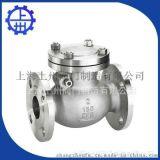 碳钢不锈钢美标旋启式止回阀、H44WH常压常温止回阀 上海专业生产供应厂家