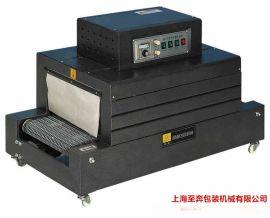 厂家供应网传式热收缩包装机 塑料薄膜热收缩机