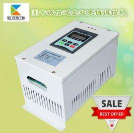 原厂低价现货供应数字半桥2.5KW电磁加热控制器|节电率比同行更高