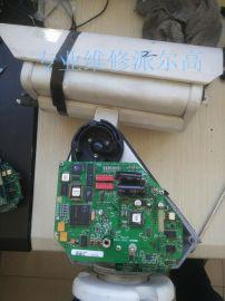 派尔高一体化高速云台摄像机主板