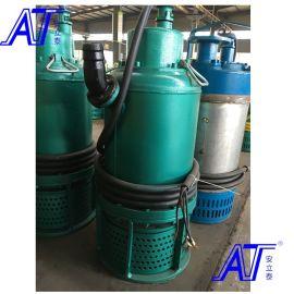 安泰泵业为什么矿用潜水泵会防爆性能如何