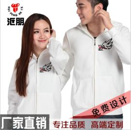 情侣空白卫衣定制批发 纯棉长袖圆领套头抓绒卫衣 空白卫衣