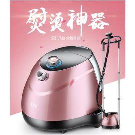 廠家直銷愛妻立式掛燙機,家用大功率蒸汽掛燙機