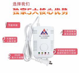 一氧化碳泄漏报警器(PPM浓度)-永康牌厂家直销CO报警器