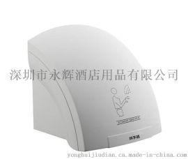 酒店卫浴用品干手机 环保自动吹手卫生间烘干机 烘手器感应干手器
