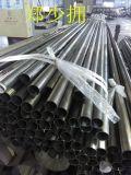 拉絲不鏽鋼圓管16x0.9規格201材質