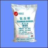 搪瓷级钛白粉出厂价格供应跃江牌锐钛型钛白粉B101(搪瓷级)价格实惠