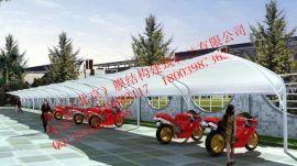 郑州张拉膜车棚公司,膜结构车棚设计