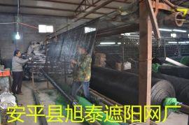 四针遮阳网2--6针遮阳网生产基地厂家直销  供销全国