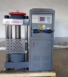 DYE-2000型200T数字式压力试验机(电动丝杠)