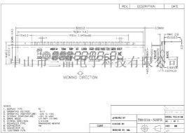 LCD液晶定制车载音响VA TN彩色高对比度
