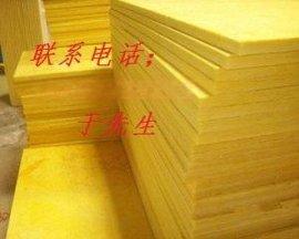 供应岩棉制品玻璃棉制品,玻璃棉板,玻璃棉毡
