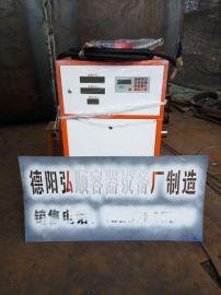 提供成都市防爆柴油加油機 油罐安裝銷售廠家