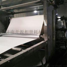18寸PVC自粘相册内页菜谱内页0.8mm实心黑色白色