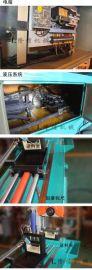 隆信机械 液压全自动切管机/可切长管 金属管材切割专用 厂家直销