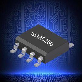 代理Sillumin SLM6260 24V 4.01A/6.0APWM升压转换DC-DC电源管理IC