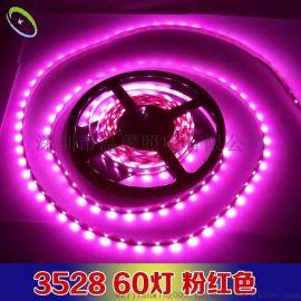 厂家直销LED3528贴片灯带12V酒店KTV酒吧装饰工程灯条粉红色高亮