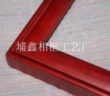 廠家直銷木質噴漆相框
