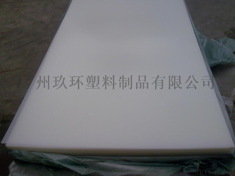 广州无毒pp塑料板,厂家直销